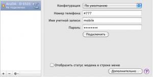 Налаштування інтерфейсу AnyData