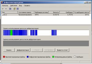 Windows XP дефрагментація